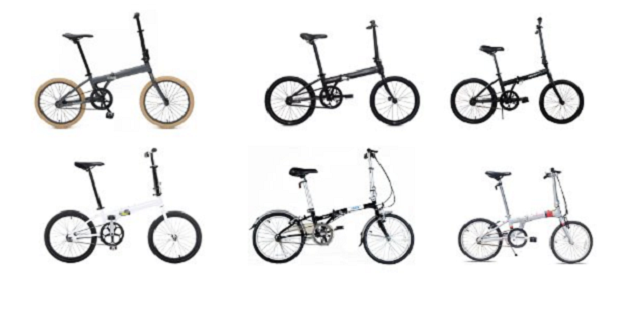 2dd411d9450 I've been looking for a single speed folding bike that I can use around  town and that is also lightweight and easy to fold. In the process, I have  uncovered ...