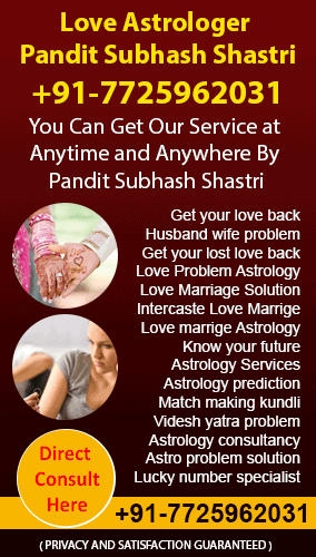 free kundali matchmaking for marriage
